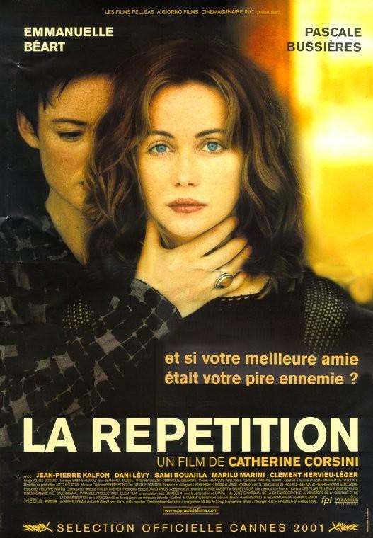 La Répétition (2001)