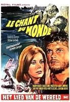 Le Chant du Monde (1965)